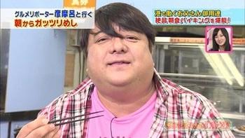 彦摩呂 太りすぎ.jpg